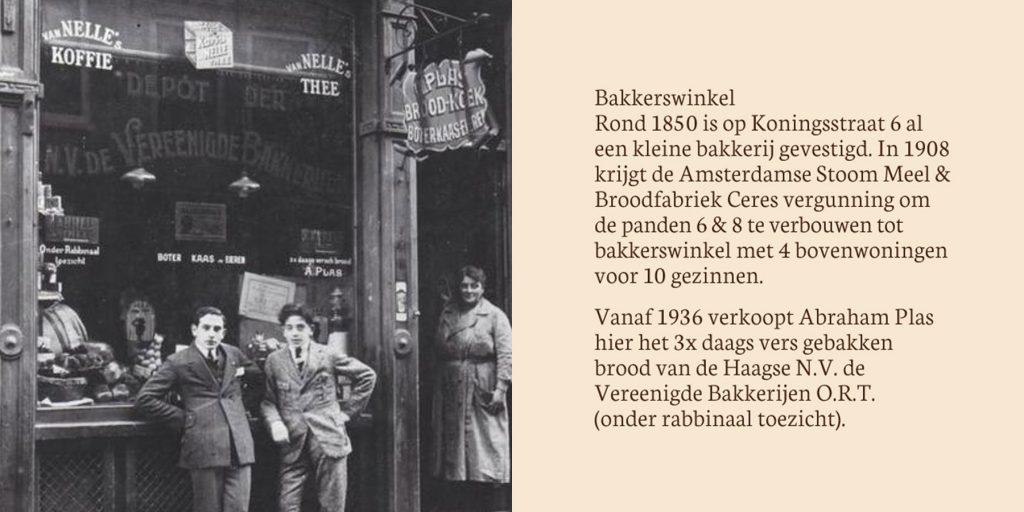 Gedenkinstallatie Koningsstraat | Moeder met 2 zonen voor hun winkel. | Informatie over de geschiedenis van het pand.