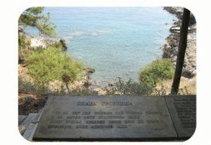 'Blue Tomb', sailor grave for exhausted and sick soldiers. 1915-1916. Griekenland, Vido. Part Tower of Babel, Art installation © Helena van Essen