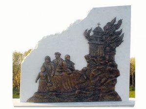 Monument voor de Grieken van Klein-Azië, 1914-1922. Griekenland, Pella. Onderdeel Toren van Babel, Kunstinstallatie ©Helena van Essen