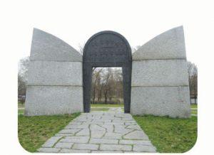 Monument voor de verdedigers van Belgrado van 10-15 oktober 1915. wo-I. Servië, Belgrado. Onderdeel Toren van Babel, Kunstinstallatie ©Helena van Essen